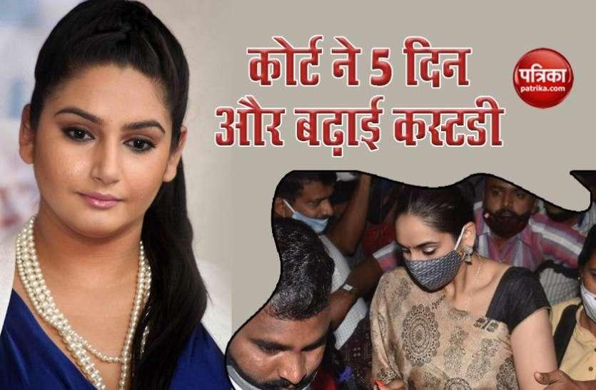 सैंडवुल ड्रग मामले में कन्नड़ अभिनेत्री Ragini Dwivedi की बढ़ी मुश्किलें, कोर्ट ने 5 दिनों की कस्टडी को बढ़ाया आगे