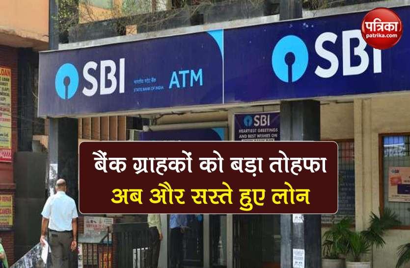 SBI, BOM, IOB ने ग्राहकों को दिया बड़ा तोहफा, अब और सस्ते हुए Loan