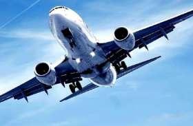 यात्रियों के लिए खुशखबरी, 16 सितंबर से शुरू होंगी ये दो उड़ाने, यह है शेड्यूल