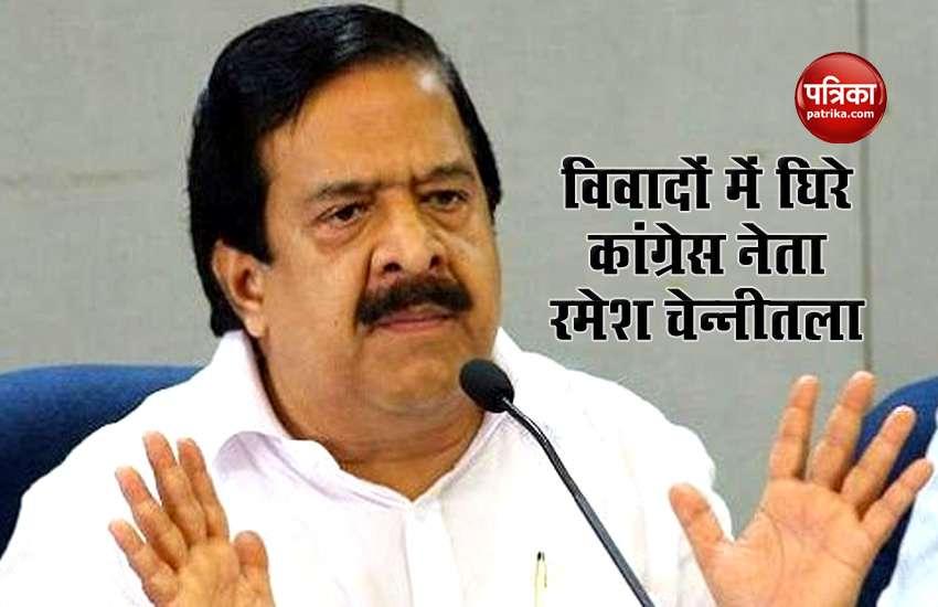 केरलः रेप केस के बयान में बुरे फंसे कांग्रेस नेता Ramesh Chennithala, महिला आयोग ने कहा मांफी मांगें