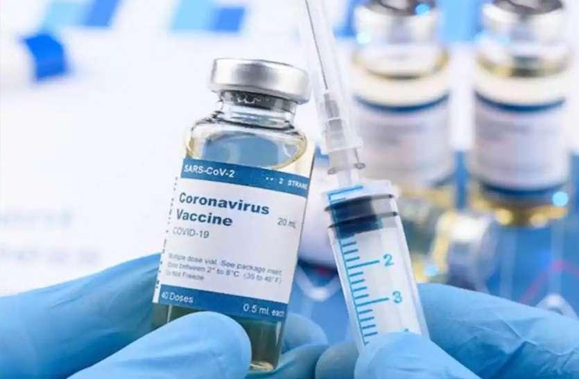 covid-19_vaccine_trail_01.jpg