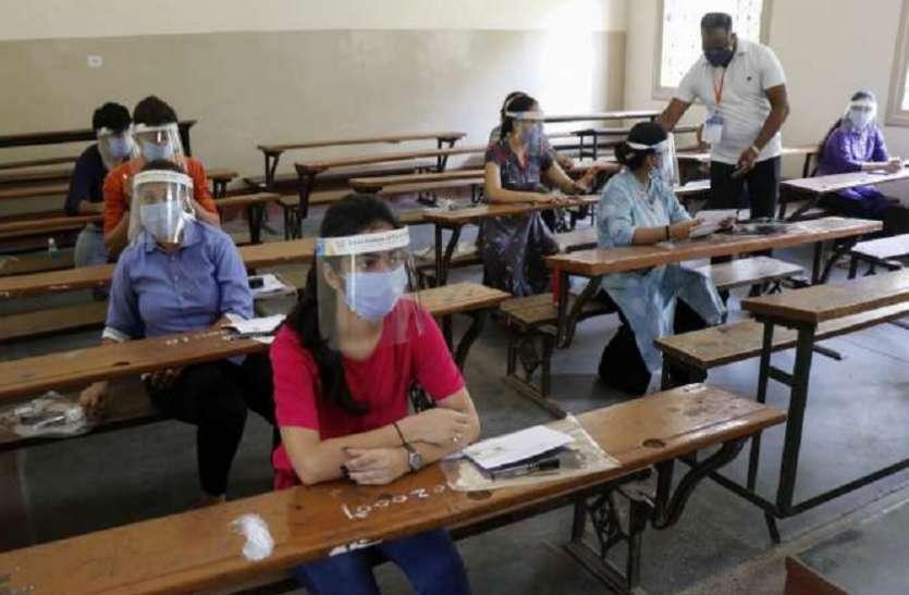 ABVV Bilaspur: 16 से होगी एबीयू की परीक्षा, एक दिन में चार पाली में स्टूडेंट्स देंगे पेपर