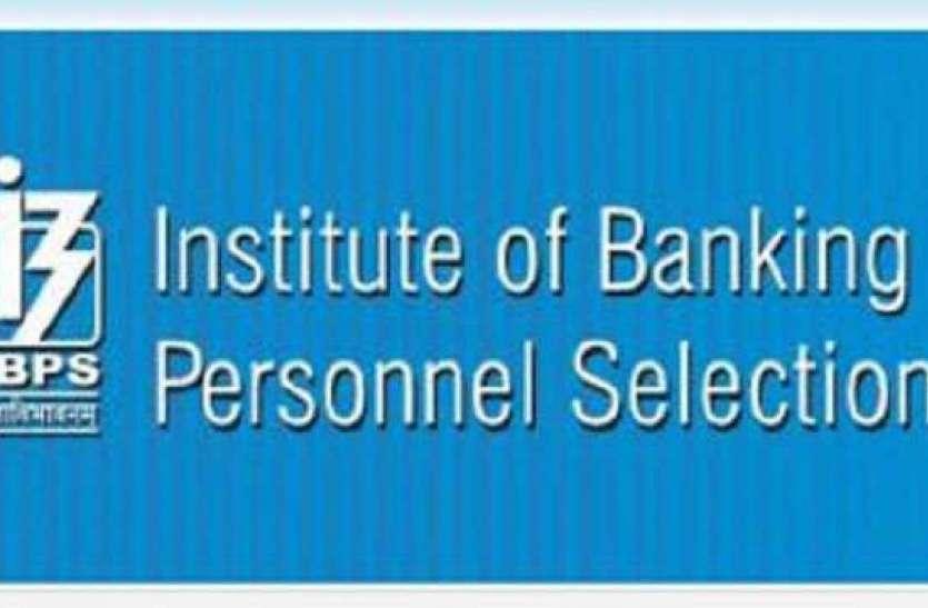 IBPS SO Prelims Results 2020: स्पेशलिस्ट ऑफिसर प्री-परीक्षा के नतीजे जारी, यहां से करें चेक