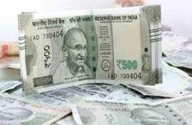 यहां के सरकारी अस्पताल में प्रसव कराने पर 500 और इंजेक्शन लगाने के वसूलते हैं 10 रुपए