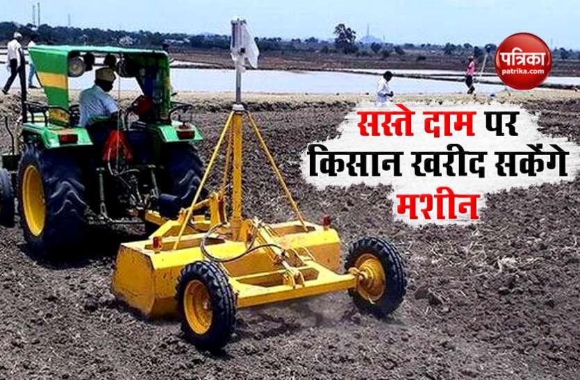 Custom Hiring Center : खेती से जुड़े मशीनों को किराए पर देकर किसान कर सकते हैं अच्छी कमाई, नई मशीनों की खरीदारी पर मिलेगी सब्सिडी