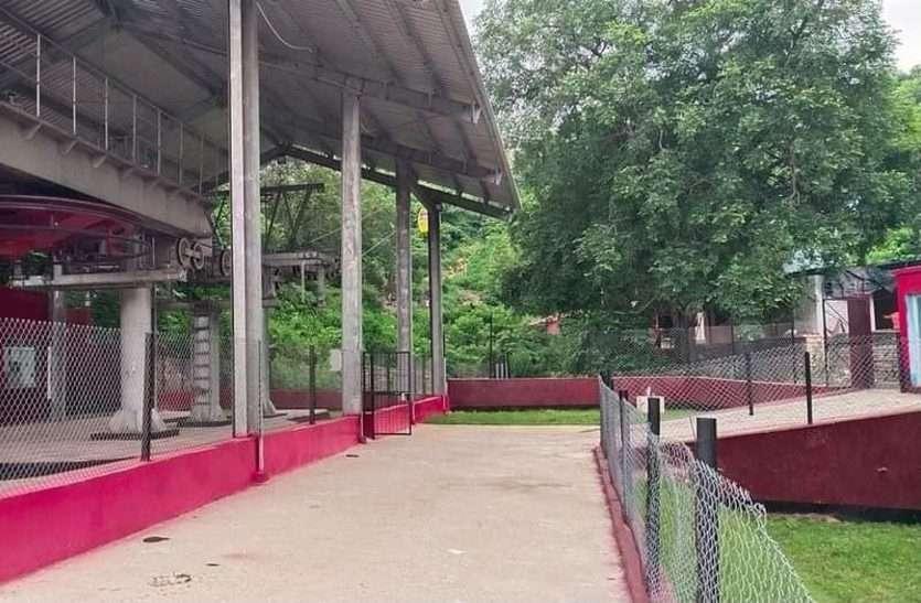 Mirzapur Ropway