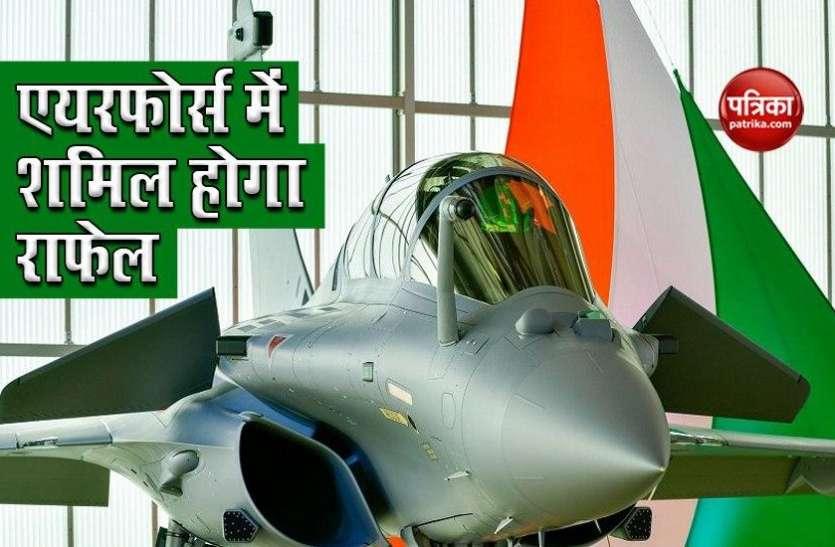 गुरुवार को इंडियन एयरफोर्स में शामिल होगा Dassault Rafale विमान, कार्यक्रम में शामिल होंगे फ्रांस के डिफेंस मिनिस्टर