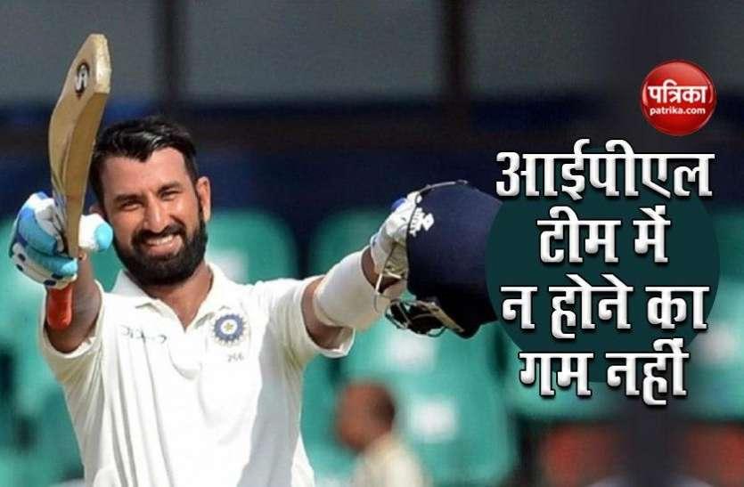 Cheteshwar Pujara : आईपीएल में मौका मिलने पर खुद को टी-20 का बेहतर खिलाड़ी साबित कर सकता हूं
