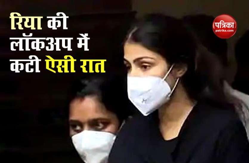 सुशांत केस: भाई के बाद बहन Rhea Chakraborty हुईं गिरफ्तार,लॉकअप में कटी ऐसे पहली रात, जेल में किया जाएगा शिफ्ट