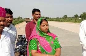 नागौर ब्रेकिंग : आरएलपी के दोनों विधायकों की मुश्किलें बढ़ी