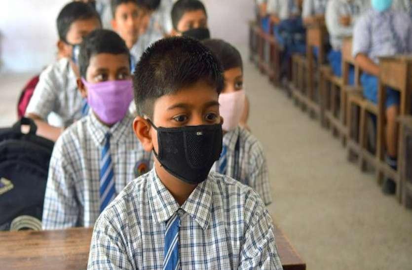 21 सितंबर से स्कूल खोलने की तैयारी, छह फीट की दूरी पर बैठेंगे छात्र