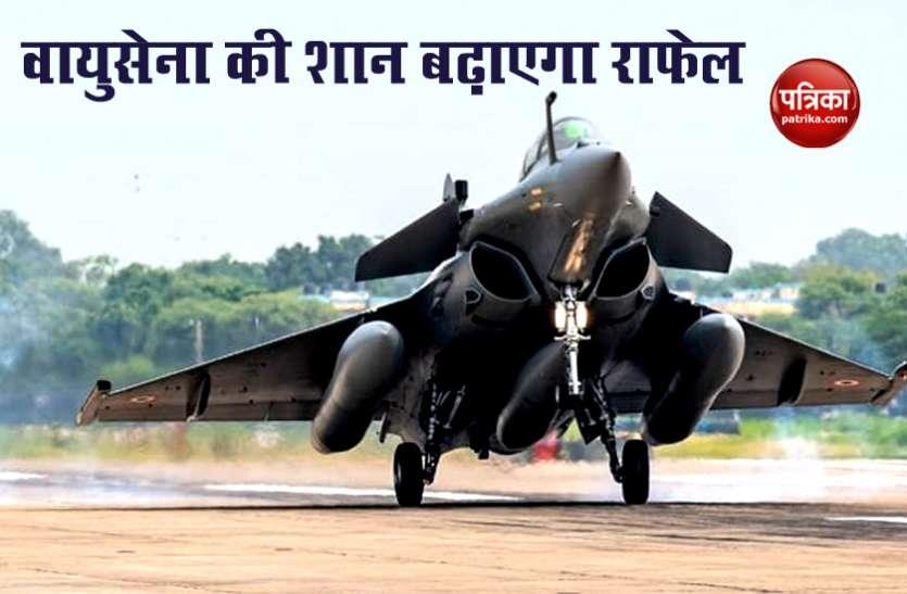 Photos: भारतीय वायुसेना में शामिल हुआ वायुवीर Rafale , चीन-पाकिस्तान में मची खलबली !