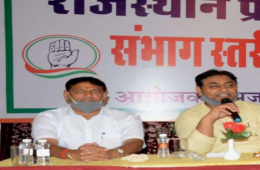 अवैध बजरी खनन भाजपा राज का कैंसर -भाया