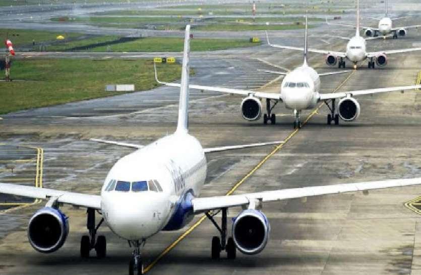 यूपी में यात्रियों की संख्या बढ़ते ही महंगी हुई हवाई यात्रा, तीन गुना बढ़ा किराया