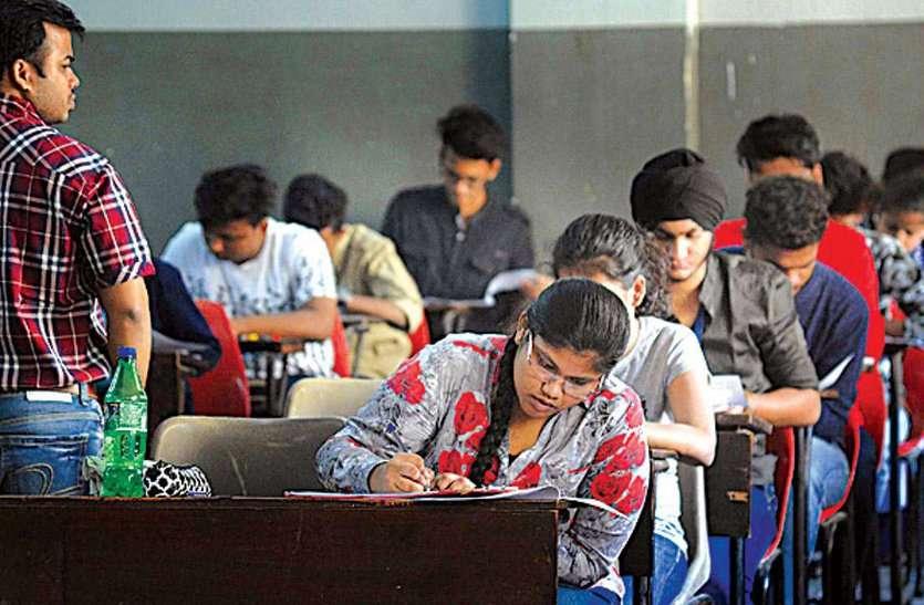 14 सितंबर से शुरू होगी दुर्ग विवि. की अंतिम वर्ष की परीक्षा, अक्टूबर में आएगा रिजल्ट, बेवसाइट पर अपलोड होगा प्रश्न पत्र