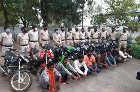 ग्राहक बनकर पुलिस ने शातिर बाइक चोर गिरोह का किया पर्दाफाश, 7 बाइक बरामद, 9 आरोपियों में 6 खरीददार भी शामिल