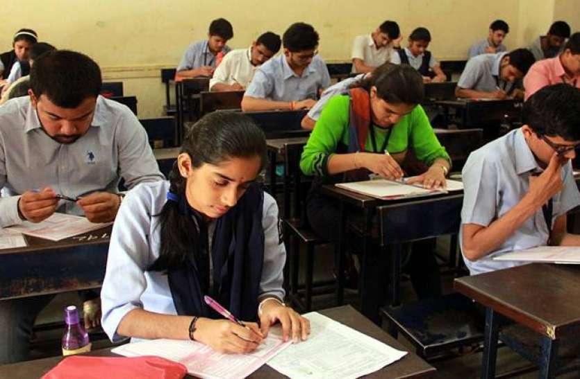 शुरु हुई बीयू की परीक्षाएं, डाउनलोड करें अपने विषय के प्रश्नपत्र, इन 5 बातों का रखें ध्यान
