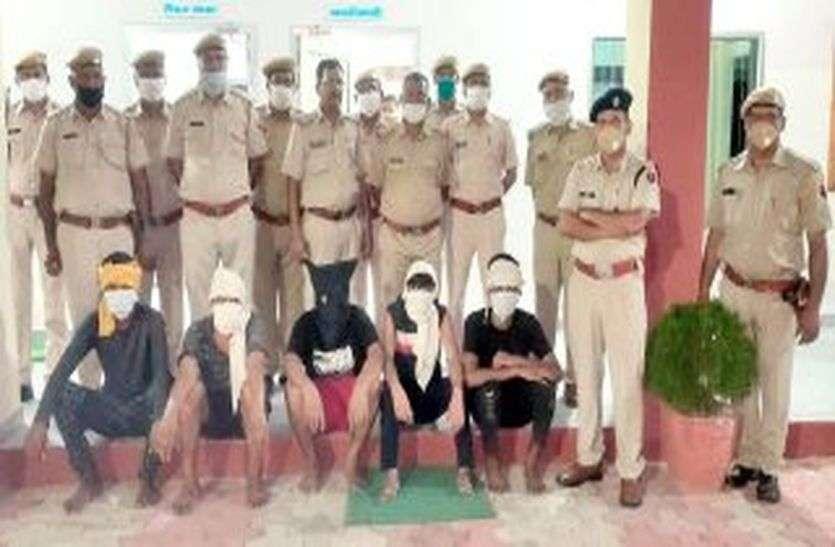 हत्या व डकैती के इरादे से आए थे छह शातिर आरोपी, पुलिस के हत्थे चढ़ गए