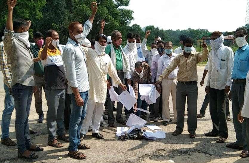 कर्मचारियों ने सौंपा ज्ञापन, आदेशों की प्रतियां जलाकर किया विरोध