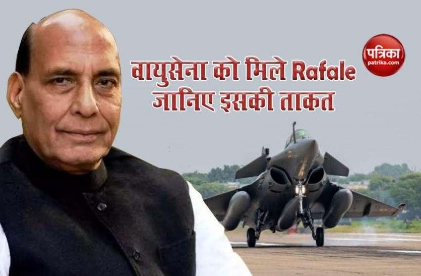 Dassault Rafale वायुसेना में शामिल, राजनाथ सिंह ने दुश्मन देश को दिया सख्त संदेश