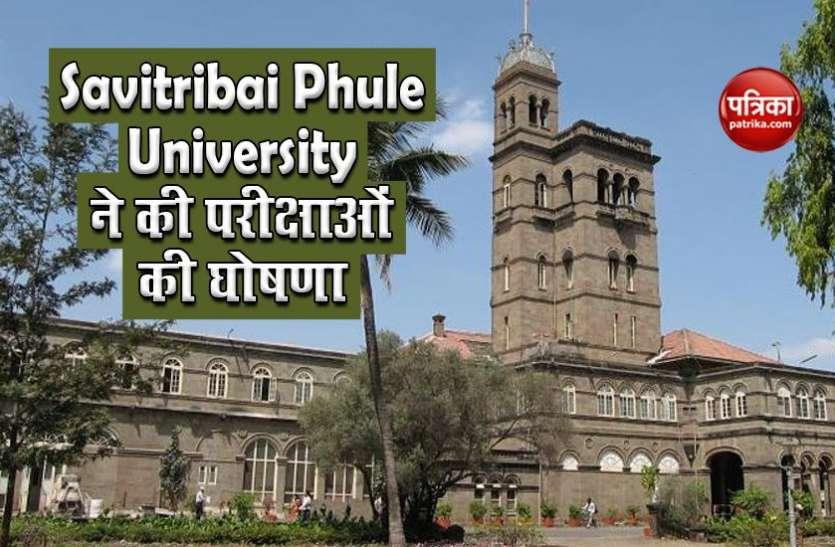 ऑनलाइन-ऑफलाइन विकल्प के साथ Savitribai Phule University की परीक्षाएं 1-30 अक्टूबर के बीच