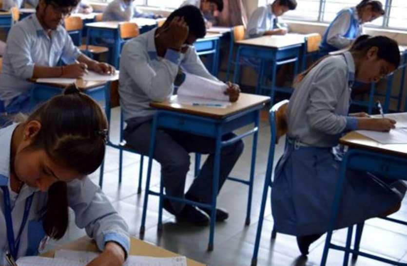 UP Top News : यूपी में 21 सितंबर से नहीं खुलेंगे स्कूल