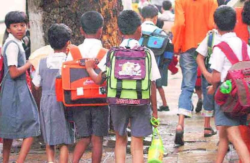 21 सितम्बर से स्कूल खुलने को लेकर निर्देश का इंतजार, शिक्षा विभाग में तैयारी हुई शुरू