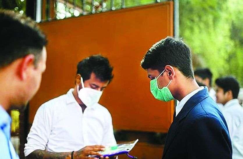 देश के 111 इंजीनियरिंग संस्थानों में प्रवेश के लिए काउंसलिंग शेड्यूल जारी