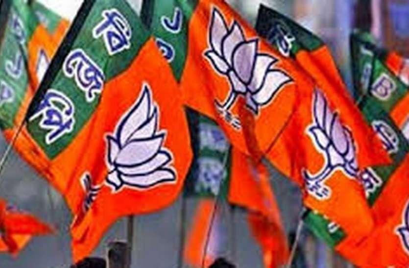 Rajasthan BJP:  कई वार्डों में तय हुए सिंगल नाम, पहली सूची आज रात तक हो सकती है घोषित