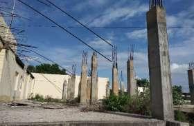 बजट की कटौती ने बिगाड़ा स्वरूप, चिकित्सालय भवन निर्माण में छोड़ी कई खामियां