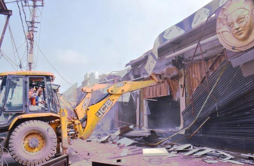 video story : माफिया 'दरबार' में रोज हो रही थी लाखों की कमाई, दो घंटे में धूल में समाया