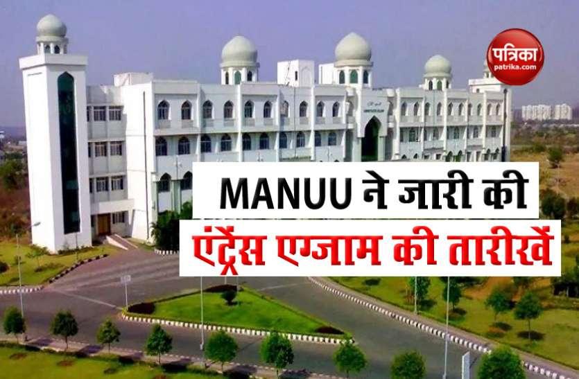 Maulana Azad Urdu University में एडमीशन के लिए इन तारीखों में होगी प्रवेश परीक्षा
