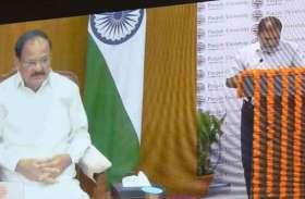 उपराष्ट्रपति एम वैंकैया नायडू ने पंजाब यूनिवर्सिटी को दिया ये आदेश