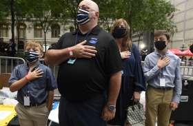 अमरीका: कोरोना वायरस के कारण 9/11 स्मरणोत्सव में पीड़ितों के परिजनों को शामिल होने की इजाजत नहीं