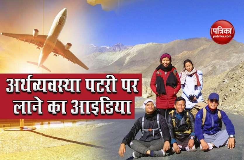 नेपाल के पर्यटन मंत्री Yogesh Bhattarai ने बताया कैसे पटरी पर लाएं अर्थव्यवस्था