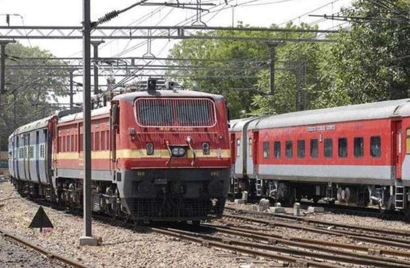 रेल यात्रियों के लिए राहत की खबर, जयपुर से तीन जोड़ी स्पेशल ट्रेन कल से शुरू होंगी