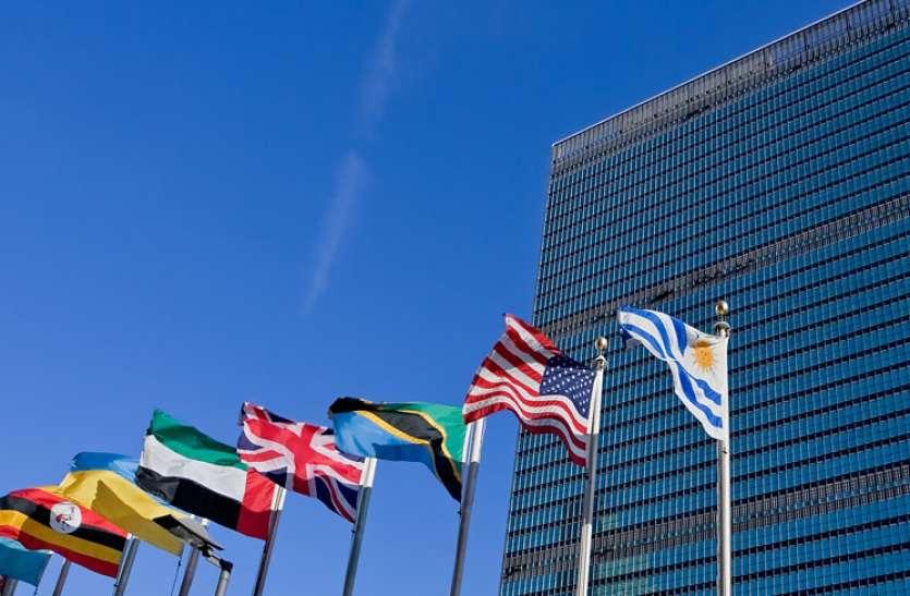 United Nation: कोरोना वायरस से जुड़ी गलत जानकारियों के कारण लाखों लोगों की जीविका पर असर पड़ा