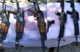 भारत-पाकिस्तान सीमा से हथियारों का जखीरा बरामद