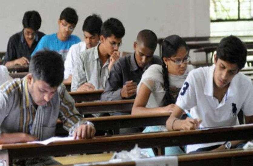 PUCET 2020: पटना यूनिवर्सिटी कंबाइंड एंट्रेंस टेस्ट के लिए 2 घंटे पहले मिलेगा प्रवेश, परीक्षा आज से शुरू
