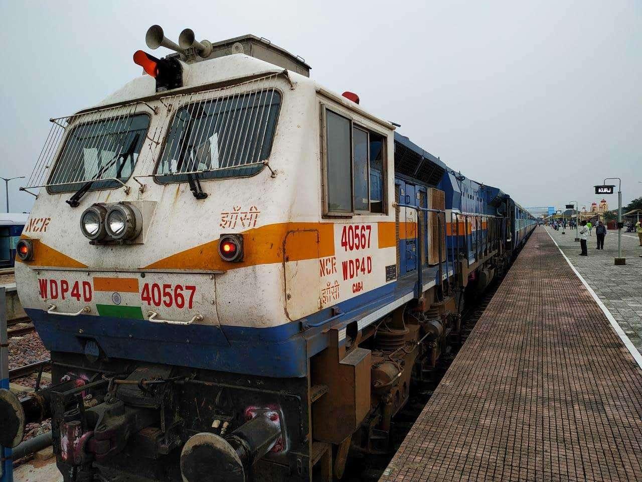 khajuraho to delhi train started