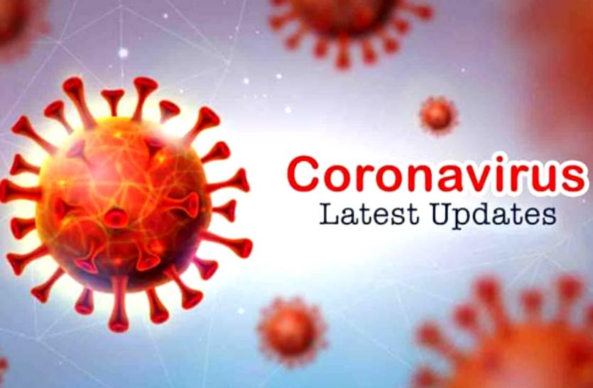 Corona Update : टूटे अब तक के सभी रिकॉर्ड, 16 हज़ार के पार पहुंचा संक्रमण, 444 की मौत