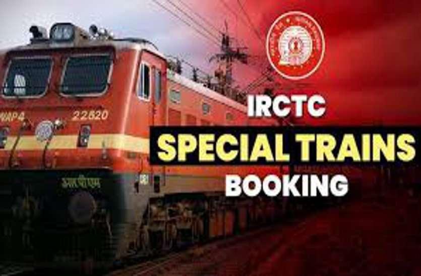 खुर्दा रोड-अहमदाबाद और गांधीधाम-खुर्दा रोड के लिए स्पेशल ट्रेन, सप्ताह में चलेगी चार दिन गाड़ी