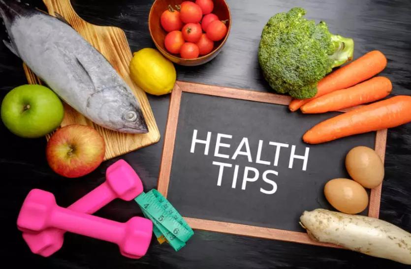 क्या आप सेहत से जुड़ी बातों को मजाक समझते हैं ?