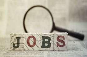 Government Job वन और वन्यजीव विभाग चंडीगढ़ में नौकरी के लिए जल्दी करें आवेदन