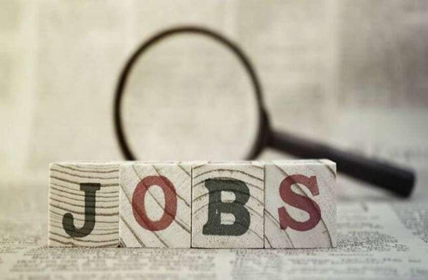 सरकारी नौकरी: टीचिंग स्टाफ के रिक्त पदों पर भर्ती का नोटिफिकेशन जारी, ऐसे करें अप्लाई