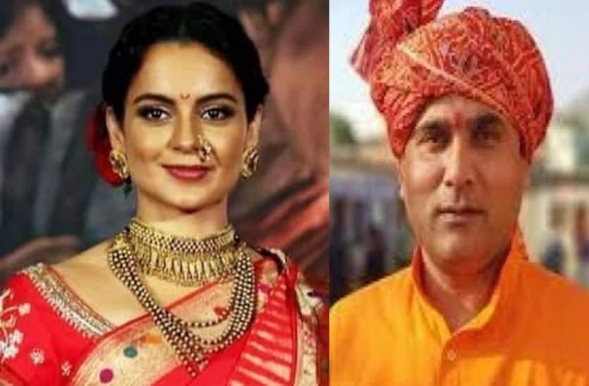 BJP विधायक ने की Kangana की सिक्योरिटी Y से Z प्लस करने की मांग, 'पाताल लोक' को बता चुके राष्ट्र विरोधी