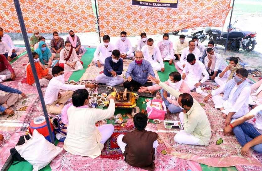 हनुमानगढ़ जिले में पटवारियों का आंदोलन, पटवार संघ ने किया यज्ञ
