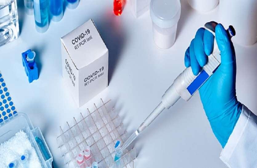 रैपिड एंटीजन जांच किफायती लेकिन फॉल्स निगेटिव परिणाम ज्यादा