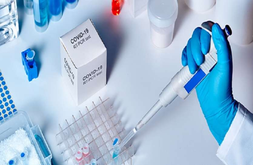 लक्षण के बावजूद आरटी-पीसीआर जांच में 30 फीसदी मरीज निकल रहे निगेटिव