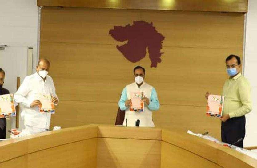 'गुजरात में इंडस्ट्रीयल इको सिस्टम को दी प्राथमिकता'